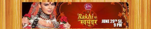 rakhi-swayamvar-1